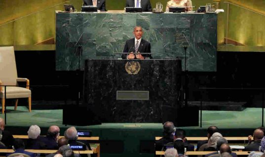 President Obama made his Final Speech at the UN