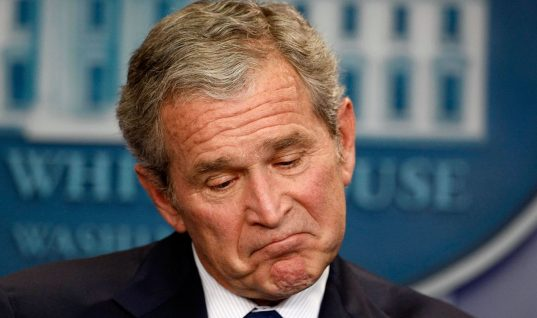 USA ELECTION 2016: Will George Bush Support Hillary Clinton?