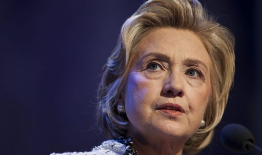 Will Hillary Clinton Be Arrested before the end of 2020?