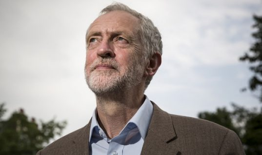 "Jeremy Corbyn Urges Labour Party to ""Remain United"""