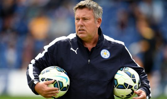 Leicester City Offer Craig Shakespeare Permanent Manager's Job