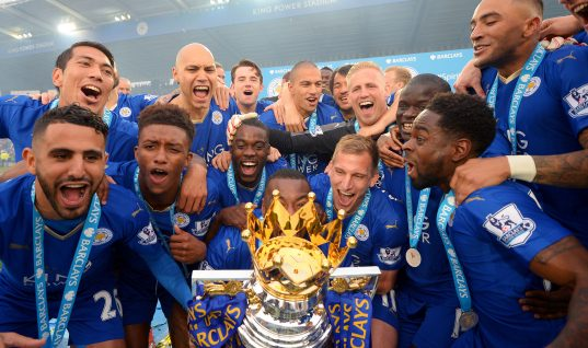 Leicester City's Champions League Odds Rise with Quarter-Final Progress