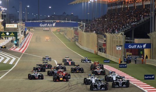 Bahrain Grand Prix 2017: Latest Formula One Race Odds, Date and Time