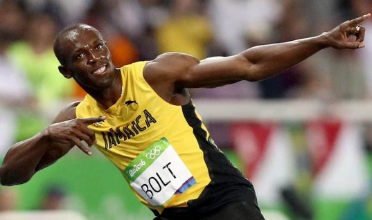 Athletics World Championships: Usain Bolt Odds Ahead of Swan Song Meet